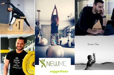 Σώμα, γυμναστική και οι καλύτεροι προσωπικοί γυμναστές